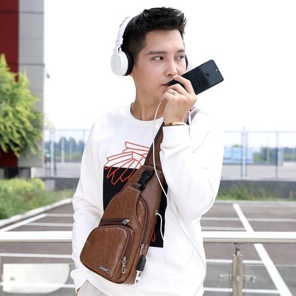 韓版usb充電男士胸包pu皮斜跨包多功能時尚潮休閒運動側背包 黛尼時尚精品
