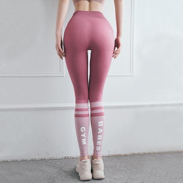 瑜伽褲字母蜜桃提臀褲高腰緊身瑜伽褲彈力網紅健身九分褲外穿健美褲夏薄 JUST M