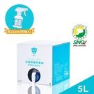 (防疫商品)白因子 環境抗菌液5L(附贈230ml空瓶器)[衛立兒生活館]
