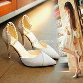 高跟鞋  涼鞋女韓版一字扣高跟鞋性感尖頭細跟休閒百搭女單鞋潮  瑪奇哈朵