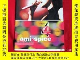 二手書博民逛書店鈴木亜美罕見  ami spice vol.4 會刊Y17845