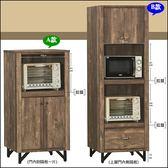 【水晶晶家具/傢俱首選】班克2*6呎工業風拉盤式高收納櫃(右圖B款) JX8206-2