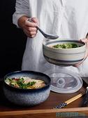 日式陶瓷泡面碗帶蓋碗宿舍用學生單個大號便當飯盒碗家用碗筷套裝 快速出貨