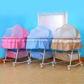 【春季上新】 鐵藝嬰兒床寶寶搖籃床寶寶童床