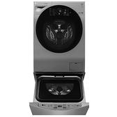 LG 滾筒洗脫烘-12KG+下層2KG洗衣機WD-S12GV+WT-D200HV