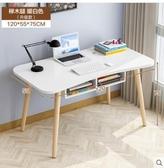 北歐電腦桌簡易家用電腦臺式桌臥室小桌子學生書桌經濟型辦公桌