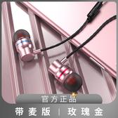 線控耳機 鉑典入耳式耳機有線高音質K歌手機電腦重低音炮線控帶麥降噪魔音適用  艾維朵