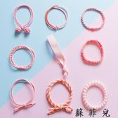 韓國簡約少女繫扎頭發橡皮筋頭繩