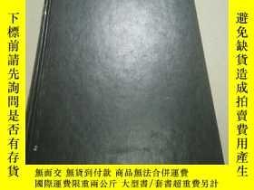 二手書博民逛書店Cryogenic罕見Information Report.(低