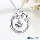 項鍊 ATeenPOP 正白K 永恆星空 星星 八心八箭 情人節禮物 聖誕節禮物