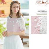 上衣 蕾絲花朵珍珠短袖上衣-粉紅色-Ruby s露比午茶