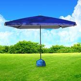 大號戶外遮陽傘擺攤傘太陽傘庭院傘大型雨傘四方傘沙灘傘3米igo『韓女王』