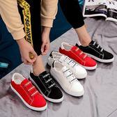 新款男鞋帆布鞋男休閒鞋韓版潮流一腳蹬潮鞋學生鞋板鞋子 俏腳丫