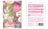 雅蓮碧美體入浴劑-玻尿酸40g/包