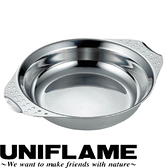 【UNIFLAME 日本 不鏽鋼斷熱盤 】U666326/不鏽鋼盤/斷熱盤
