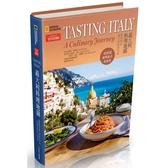 義大利料理地圖:深度探訪義大利飲食文化.100道經典義式家常菜