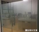 靜電免膠磨砂辦公室玻璃貼膜條紋移門隔斷腰線窗戶貼紙透光半透明  圖拉斯3C百貨