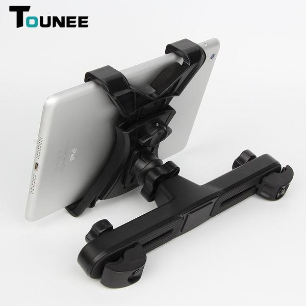 tounee汽車用車載ipad平板電腦air2蘋果mini後排後座頭枕手機支架