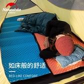 戶外單人蛋槽折疊防潮墊露營加厚地墊午睡墊帳篷蛋巢便攜式 全館新品85折