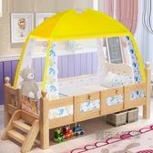 嬰兒童床蒙古包蚊帳有底防摔寶寶拼接床小男孩女孩公主粉色88*168 ATF 萬聖節