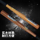 棒球棍子防身 車載 棒球棍實木 棒球棒超硬實心木 壘球棒球桿安防【PINKQ】