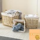 臟衣籃家用臟衣服收納筐草編洗衣籃子玩具收納籃浴室臟衣簍【小獅子】