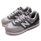 New Balance 復古慢跑鞋 574 NB 灰 黑 麂皮 運動鞋 休閒鞋 男鞋 【PUMP306】 ML574MLBD