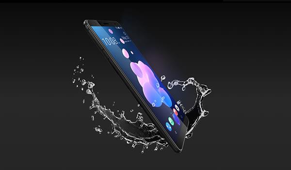※24期零利率※HTC U12+ 6G/128G【內附保護殼★加送保貼~官網登錄送HTC Desire 12+】
