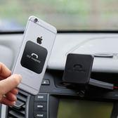 環磁 車載磁力cd口手機ipad平板通用支架 手機平板導航支架【快速出貨限時八折】