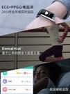 智能手環血壓心率男防水記計步器運動心電圖監測老人健康跑步藍牙情侶手表女蘋果安卓通用