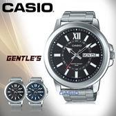 CASIO 卡西歐 手錶專賣店 MTP-X100D-1A 男錶 不鏽鋼指針錶帶  防水 全新品 保固一年