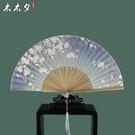 扇子 木木夕扇子折扇女式中國風古風古典折扇日式工藝扇櫻花折疊小扇子【快速出貨八五折】