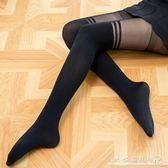 絲襪連褲襪防勾絲秋季中厚拼接絲襪女假高筒過膝春秋假大腿打底襪 『CR水晶鞋坊』