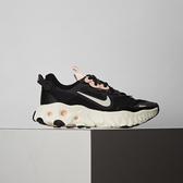 Nike React Art3mis 女鞋 黑粉 簡約 輕巧 舒適 泡棉 休閒鞋 CN8203-004