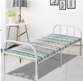 折疊床 摺疊床單人床 家用成人經濟型辦公室簡易摺疊午休床1.5兒童摺疊床 mks雙12