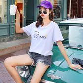 短袖 白色t恤女短袖體恤打底衫夏裝半袖新款寬鬆黑色上衣服情侶 宜室家居