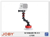 【免運費】JOBY 強力吸盤金剛爪臂 JB38 (公司貨)