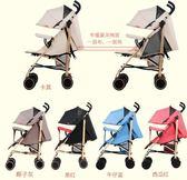 【618】好康鉅惠嬰兒推車超輕便可坐可躺折疊避震手推傘車