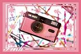 ONE SHOT 底片相機 腮紅金 傻瓜相機 傳統膠捲 相機 復古風格 熱銷商品 可重覆使用 可傑