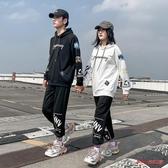 情侶裝 情侶裝秋季情侶款2020新款韓版潮流連帽連帽T恤運動套裝學生套頭外套T