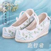 2018夏新款繡花鞋女漢翹頭中國風古風女漢服鞋古裝 BF4184【旅行者】