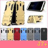 【萌萌噠】三星 Galaxy J7+ / Plus  變形盔甲保護套 鋼鐵人馬克戰衣 全包帶支架 矽膠套 手機殼 手機套