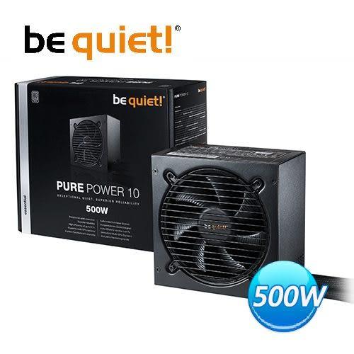 【台中平價鋪】全新 Be quiet! Pure Power 10 (L10) 500W銀牌 電源供應器