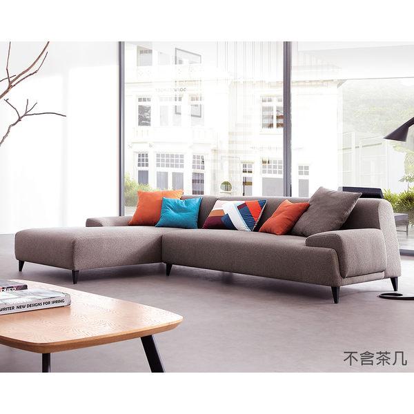 【森可家居】樂布朗L型布沙發(面左) 7JX134-1 北歐風 布套可拆洗