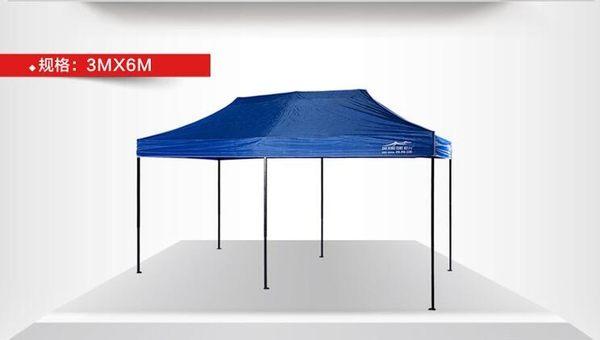 熊孩子❃戶外廣告帳篷伸縮折疊汽車遮陽棚活動展銷擺攤四角雨棚傘(3*6豪華加固)