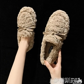 樂福鞋 毛毛鞋女冬外穿2021新款蝴蝶結網紅羊羔毛一腳蹬樂福鞋加絨豆豆鞋 非凡小鋪 新品