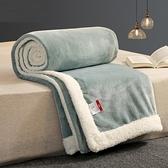 南極人法蘭絨毛毯學生宿舍女夏季加厚珊瑚絨沙發午睡毯子空調被子 伊蘿