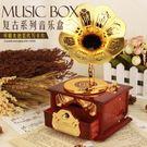 音樂盒創意留聲機擺件天空之城·樂享生活館