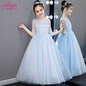 女童洋裝2020夏裝韓版童裝兒童公主裙高端禮服洋氣女孩夏季裙子 滿天星