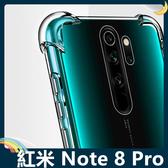 Xiaomi 小米 紅米機 Note 8 Pro 6D氣囊防摔空壓殼 軟殼 四角加厚氣墊 全包款 保護套 手機套 手機殼